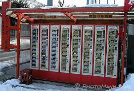 Robot Vending Machine Magnificent A World Of Vending Machines Official Blog Of The JapanAmerica