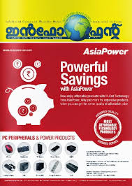 malayalam magazine novels short story poem essay etc online  malayalam magazine novels short story poem essay etc online