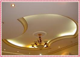 Small Picture Chic False Ceiling Designs 2016 Ceiling design in living room