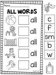 Printable phonics worksheets and flash cards: Pin On First Grade Literacy