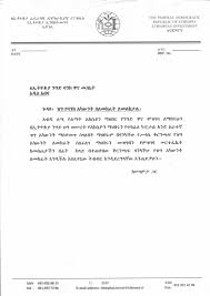 Gallery Of Medical Letter For Airline Refund Sample