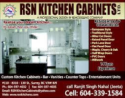 Kitchen Cabinets Surrey Bc Listing