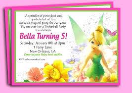 Tinkerbell Template Invitation Wording Fresh Birthday Luxury Minions Digital Party