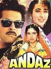 Prem Chopra Andaz Movie