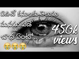 Love Quotes In Telugu Love Quotes For Her In Telugu Telugu Best Free Love Quotes