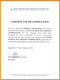 5 Sample Of Certificate Completion For Complition Work