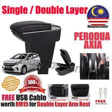 Perodua Axia 7 <b>USB</b> PVC Car Armrest <b>Red Line</b> With Drink Holder ...