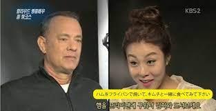韓国 の 反応 かい かい