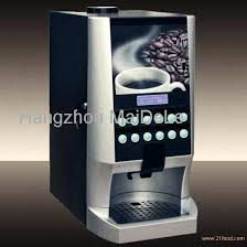 Coffee Vending Machines Prices Beauteous Coin Operated Coffee Vending Machine High Quality Coin Operated