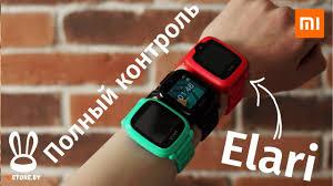 Elari - ОБЗОР детских часов, с функционалом вашего смартфона ...