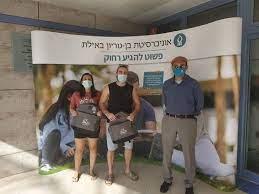 אוניברסיטת בן-גוריון באילת - ٣٬٢٣٢ صورة - مُجمع مباني - שד' התמרים 162,  إيلات، إسرائيل