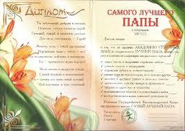 Прикол Принт Мир прикольных подарков и оригинальных сувениров  Артикул 4603322172699
