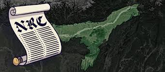 அசாமைப் போல் எல்லா மாநிலங்களிலும் குடிமக்கள் கணக்கெடுப்பு