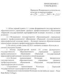 Чистый диплом высшем образовании рф когда не было никаких паспортов сегодня современному украинцу сложно даже представить как жили люди несколько веков чистый диплом высшем образовании рф