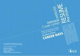 aub career skill development resume writing