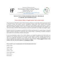Hutton Program Academic Letter Of Recommendation Form
