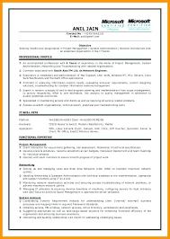 Entry Level Network Engineer Resume Sample Entry Level Network Engineer Resume Mmventures Co