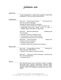 Starbucks Barista Job Description For Resume Sample Cover Letter For Starbucks Barista Job And Resume Template 10