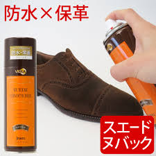 viola viola suede conditioner color reply raised leather waterproofing nourishment spray suede shoes