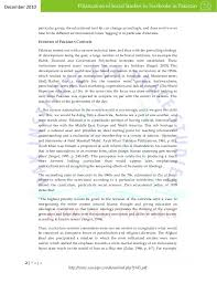essay sample for students gre