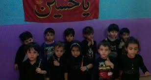 Image result for تصاویر سینه زنی کودکان در محرم