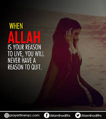 40 Best Inspirational Islamic Quotes About Life [Meaningful Quotes] New Muslim Quotes And Images