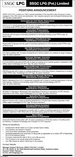 ssgc lpg pvt limited karachi jobs application form