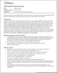 Office Assistant Duties On Resume Resume For Office Job Yuriewalter Me