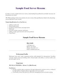 Server Skills Resume Server Job Description Resume Sample For