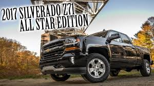 2017 Chevy Silverado Z71 All Star Edition - This Is It! - YouTube