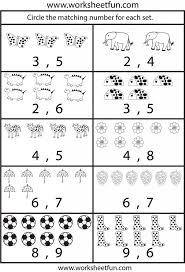Kindergarten Preschool Printables Seuss Rhyming Words Printable 2 ...