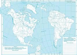 СЕВЕРНАЯ АМЕРИКА Политическая карта Народы География материков  СЕВЕРНАЯ АМЕРИКА Политическая карта Народы конспект