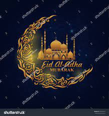 Suchen Sie nach Eid Mubarak. Ramadan Grußkarte. Moschee  Vektorgrafik.-Stockbildern in HD und Millionen weiteren lizenzfreien  Stockfotos, Illustrationen und Vektorgrafiken in der  Shutterstock-Kollektion. Jeden Tag werden Tausende neue, hochwertige ...