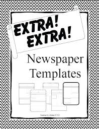 Create Newspaper Article Template Newspaper Article Template For Kids Printable Lets Entertain