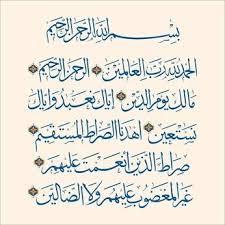 Arabische Schrift Tattoo Spruechede Arabische Schrift