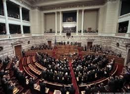 ΥΠΟΥΡΓΕΙΟ ΠΑΙΔΕΙΑΣ & ΘΡΗΣΚΕΥΜΑΤΩΝ - 13-09-16 Επισκέψεις σχολείων στη Βουλή  των Ελλήνων