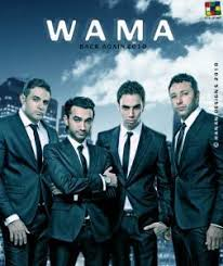 wama band lyrics