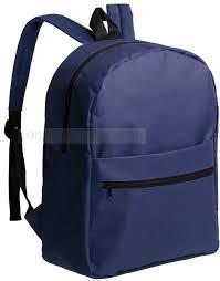 <b>Рюкзак Unit</b> Regular, темно-синий — купить <b>рюкзаки</b> по цене 712 ...