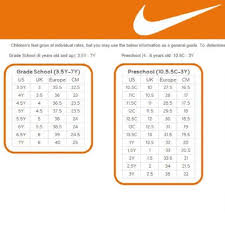 Nike Eu To Us Size Chart Gs Sizes Chart Bedowntowndaytona Com