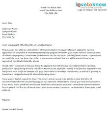 request for information template scholarship recommendation letter from friend personal letter