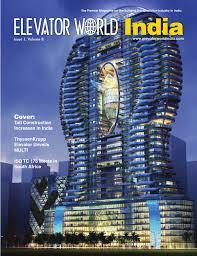 elevator world q by elevator world issuu