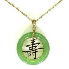 lovely jade chinese symbol 18ct yellow