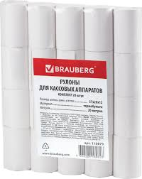 <b>Чековая лента</b> термобумага 57 мм (диаметр 37 мм, длина 20 м ...