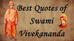 Swami Vivekananda Quotes In English Inspirational Quotes Best Thought Of The Day Status
