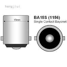 hengjiui <b>2pcs</b> 1156 BA15S P21W <b>1157 P21</b>/<b>5W BAY15D</b> BAU15S ...