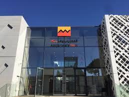 Atijari Wafa Banc Ductal 3d Facade To Be Installed On Attijariwafa Banks