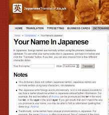 your in ese nihongo eな portal for learning ese  your in ese