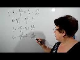 Пропорции и проценты класс Контрольная работа  Автовоспроизвидение Пропорции