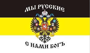 Bildergebnis für russische armee god with us
