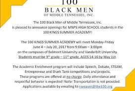 presenting 2018 100 kings summer academy